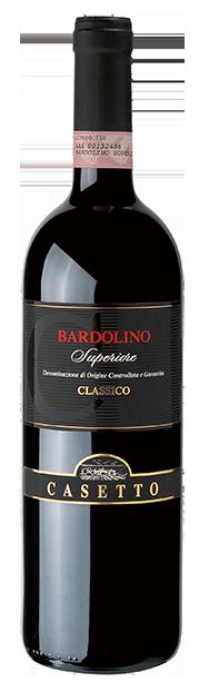 bardolino-superiore-big